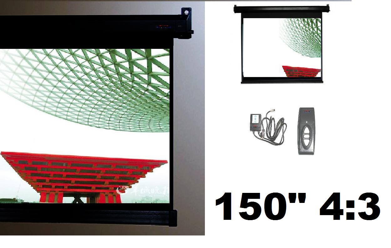 150 4 3 motorized electric projector screen me43e 150b for 130 inch motorized projector screen